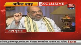 Shri Amit Shah's interview on Aajtak