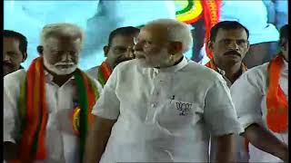 PM Shri Narendra Modi addresses public meeting in Thiruvananthapuram, Kerala : 18.04.2019