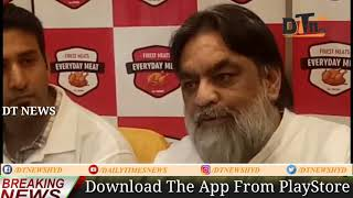 Order Meat Online Hyd   Finest Meat App Launched   DT NEWS