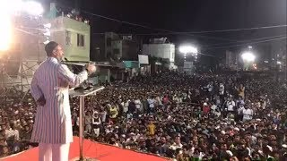 Thousand's of People Attend ASAD OWAISI | PUBLIC MEETING IN AURANGABAD | DT NEWS