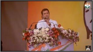 LIVE | Rahul Gandhi Rahul Gandhi addresses Parivartan Sankalp Samavesh in Bhubaneswar | #DBLIVE