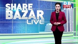 Share Bazar में रही गिरावट|Share market latest updates | sensex | nifty Yes bank