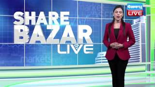 Budget से Share Bazar को मिला सहारा | Sensex latest updates | Today sensex news | #DBLIVE