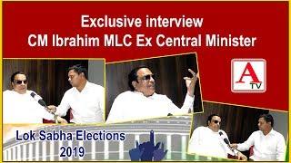 Exclusive interview CM Ibrahim MLC Ex Central Minister