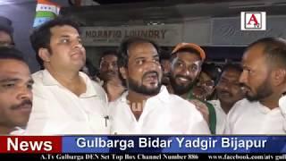 Gulbarga Ke Islamabad Mein Congress Ka inteqabi Jalsa Munaqid Kiya Gaya Org by Riyaz batco