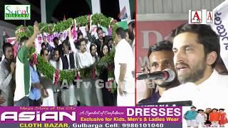 Modi Ki Ghar Wapasi Ke Din Qareeb Bold Speech By : Dr Mustafa Baba Young Dynamic Leader