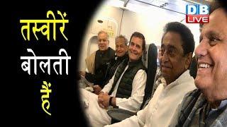 Rahul की चौकड़ी से बढ़ेगी BJP की परेशानी, जन आकांक्षा के लिए टीम Rahul की कूच #DBLIVE