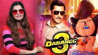Munni Badnam & Fevicol Singer Mamta Sharma Reaction On Salman Khan's Dabangg 3