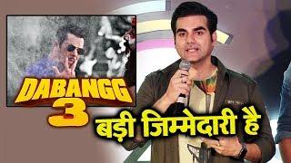 Arbaaz Khan Reaction On DABANGG 3 Shooting | Salman Khan As Chulbul Pandey
