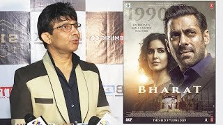 BHARAT Movie POSTER Reaction By KRK | Salman Khan | Katrina Kaif