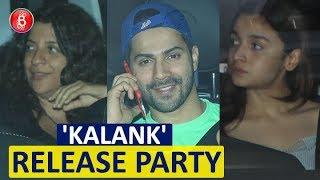 Kalank Release Party | Varun Dhawan | Karan Johar | Zoya Akhtar | Ayan Mukerji