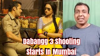 Dabangg 3 Shooting Begins In Mumbai Today l Aaj Se Dabangg 3 Ki Shooting Mumbai Mein