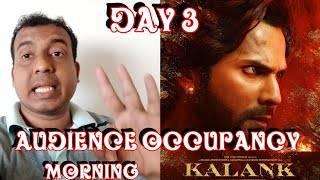 Kalank Movie Audience Occupancy Day 3 Morning Shows l Day 2 Collection Update