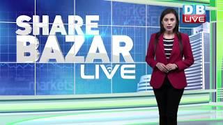 Share Bazar में तेज़ी | SENSEX 350 और Nifty  128 अंक उछला |Share Bazar latest news