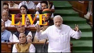 PM Narendra Modi LIVE in Lok Sabha | #DBLIVE