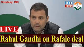 Rahul Gandhi on PM Modi on Rafale deal | #DBLIVE