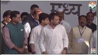 Rahul Gandhi LIVE from Bhopal | Kisan Abhar Rally Bhopal Madhya Pradesh |  #DBLIVE