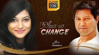 WIND OF CHANGE || Bangla New Natok | ft Mahfuz Ahmed | Nadia Afrin Mim || Full HD Bangla Natok