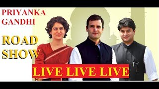 Priyanka Gandhi Vadra Road Show in Lucknow LIVE| #PriyankaGandhi |  #DBLIVE