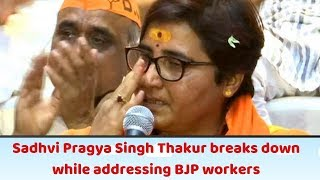 Sadhvi Pragya Singh Thakur breaks down while addressing BJP workers
