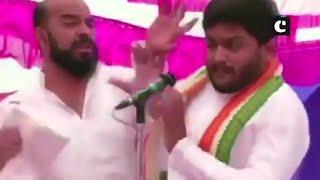 Congress leader Hardik Patel slapped during a rally in Surendranagar,Gujarat