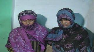 बंधक बनाकर 2 बहनों से सामूहिक बलात्कार (देखें वीडियो)