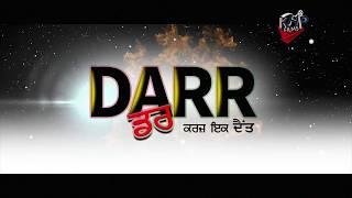 Punjabi Movie 2017 DARR Karaz Ik Daint   Story Revolving Around The Farmers Subsides & Drugs