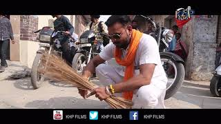 ਟੂਣਾ ਝਾੜੂ ਦਾ   Toona Jhaadu Da   Full Punjabi Movie 2018   KHP Films
