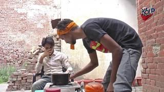 Chah wala Vs Modi   Short Movie   Full Hd Movie 2018   KHP Films