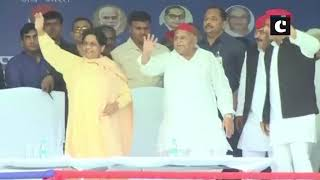 Mulayam Singh Yadav, Akhilesh Yadav and Mayawati at a rally in Mainpuri