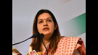 Priyanka Chaturvedi quits Congress party after outburst over 'lumpen goons'