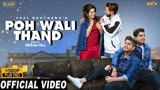 Poh Wali Thand (Official Video) | Tezi Brothers | Latest Punjabi Song 2019 | KHP Records