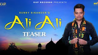 Ali Ali (Quwwali) | Official Teaser | Sunny Sikander | Latest Punjabi Song 2019 | KHP Records