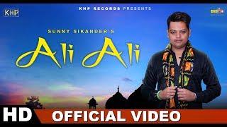 Ali Ali (Quwwali) | Sunny Sikander | Latest Punjabi Song 2019 | KHP Records