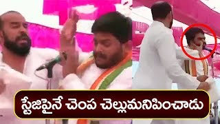 Hardik Patel Slapped on Stage | Hardik Patel Latest News | Top Telugu TV