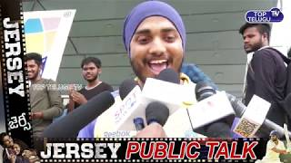 Jersey Public Talk Genuine | Jersey Public Review | Nani New Movie Review And Rating |Top Telugu TV
