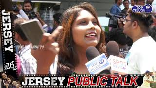 Instagram Revathi Reddy Review on Jersey Movie | Nani | Jersey Public Talk | Top Telugu TV