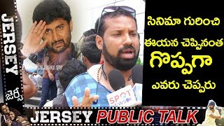 సమ్మర్ హిట్ ఇదే | Jersey Public Talk | Nani Jersey Review | Jersey Public Review | Top Telugu TV