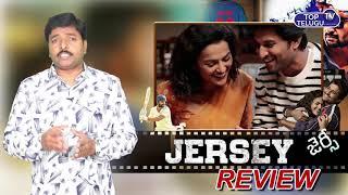 Jersey Review And Rating | Nani | Shraddha Srinath | Movies 2019 | Top Telugu TV