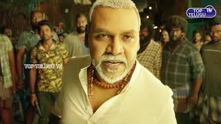 Kanchana 3 Movie Talk | Kanchana 3 Review Telugu | Kanchana 3 Public talk | Top Telugu TV