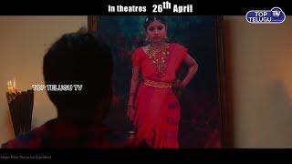 Diksoochi Suspense Trailer | Telugu Movies 2019 | Top Telugu TV