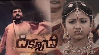 Neeloni Chilakamma Lyrical Song From Diksoochi Telugu Movie