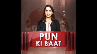 Pun Ki Baat | we bring to you the round-up of last week's news stories in our second episode