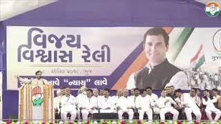 Ahmed Patel addresses a public meeting in Bhuj, Gujarat