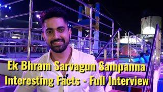 Zain Imam Reveiled About His Show - Ek Bhram Sarvagun Sampanna