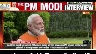 हम जो भी करेंगे देश के 130 करोड़ भारतीयों के लिए करेंगे: पीएम #PMModiOnTimesNow