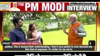 भारत ने पहले अगर पुलवामा जैसी घटना के बाद दम दिखाया होता तो, हमारे हजारों सैनिक शहीद न हुए होते: PM