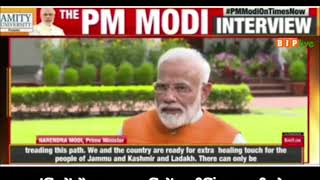 एक्स्ट्रा हीलिंग टच कश्मीर के नागरिकों के लिए है।लेकिन आतंकवादियों के लिए हीटिंग टच चाहिए : PM