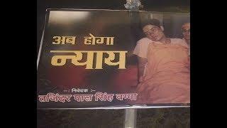साध्वी प्रज्ञा को लेकर बीजेपी नेता का पोस्टर, कांग्रेस की न्याय स्कीम पर किया तंज