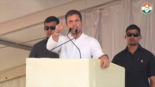 Congress President Rahul Gandhi addresses public meeting in Raichur, Karnataka